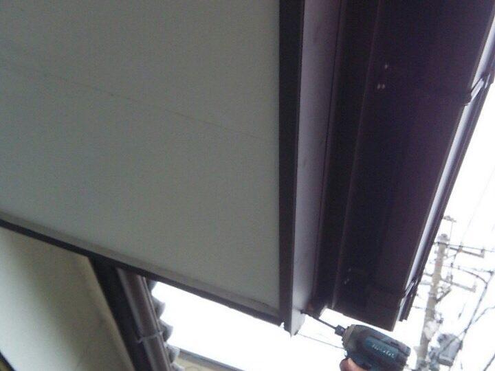破風板損傷部板金工事