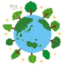 環境にやさしい 地球